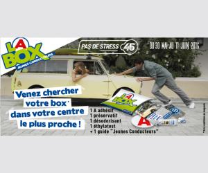 Echantillon gratuit : Box Point S