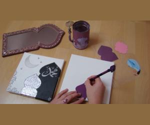 1 E-Book (motifs orientaux pour loisirs créatifs) chez Jasmine & Co