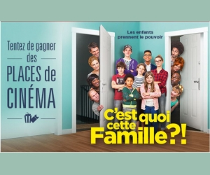 m6 des invitations pour voir le film c 39 est quoi cette famille jeux concours. Black Bedroom Furniture Sets. Home Design Ideas