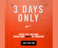 Promotion Nike Store