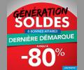Promotion Rue du commerce