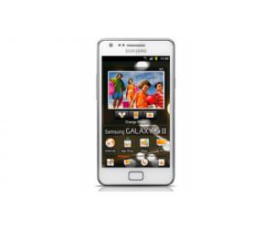 Odr samsung galaxy s2 blanc offre de remboursement - Offre de remboursement tablette samsung ...