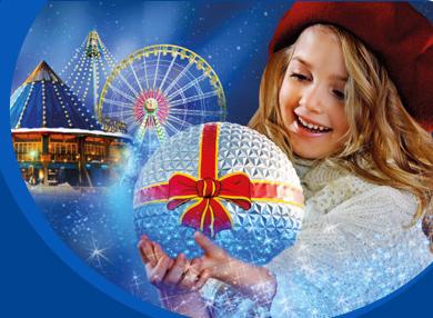 Mytoys s jour europa park jeux concours for Sejour complet europa park